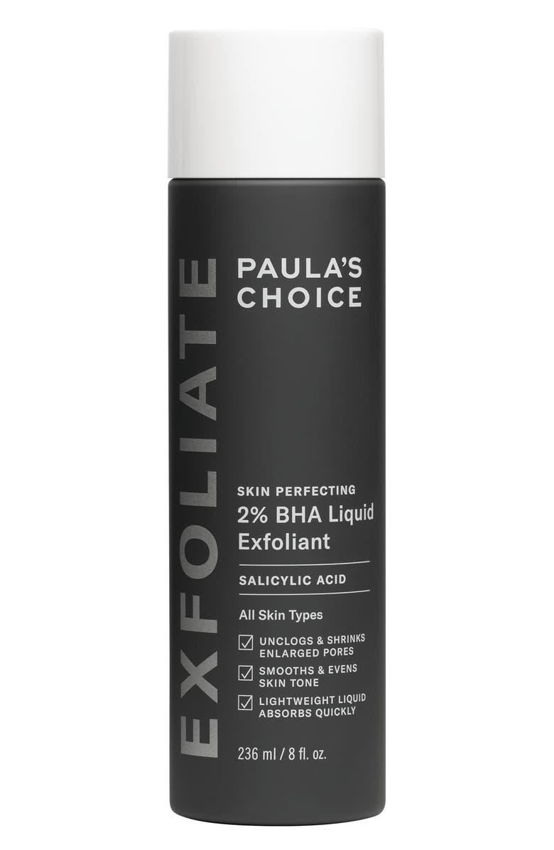 Paula's Choice Jumbo Skin Perfecting Exfoliant - what to buy nordstrom anniversary sale